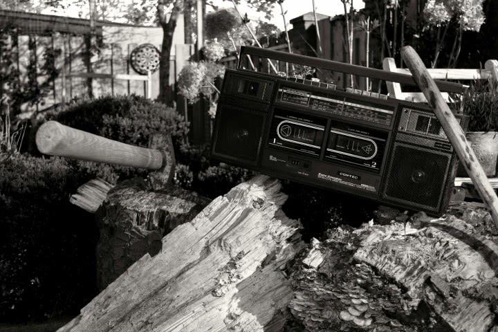 Radiomagnetofon nie wyszukuje radia